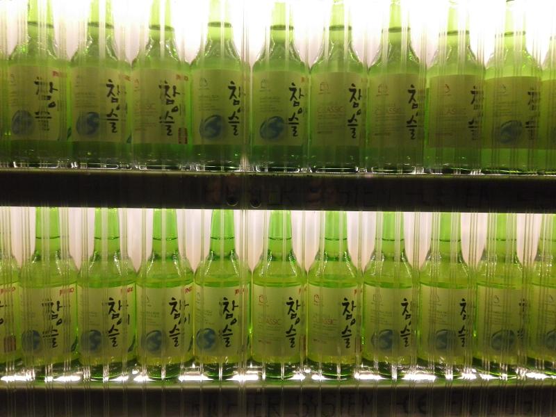 1511_ssamflaschen